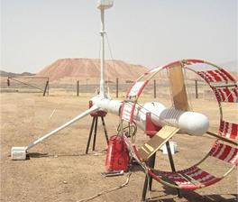 3-Sensor Helicopter Bird